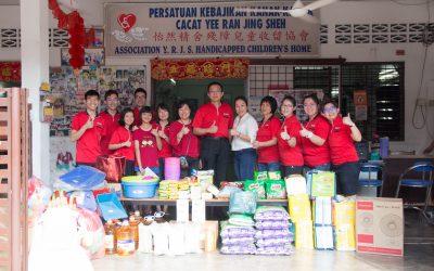2019 CSR Activity at Yi Ran Jing She