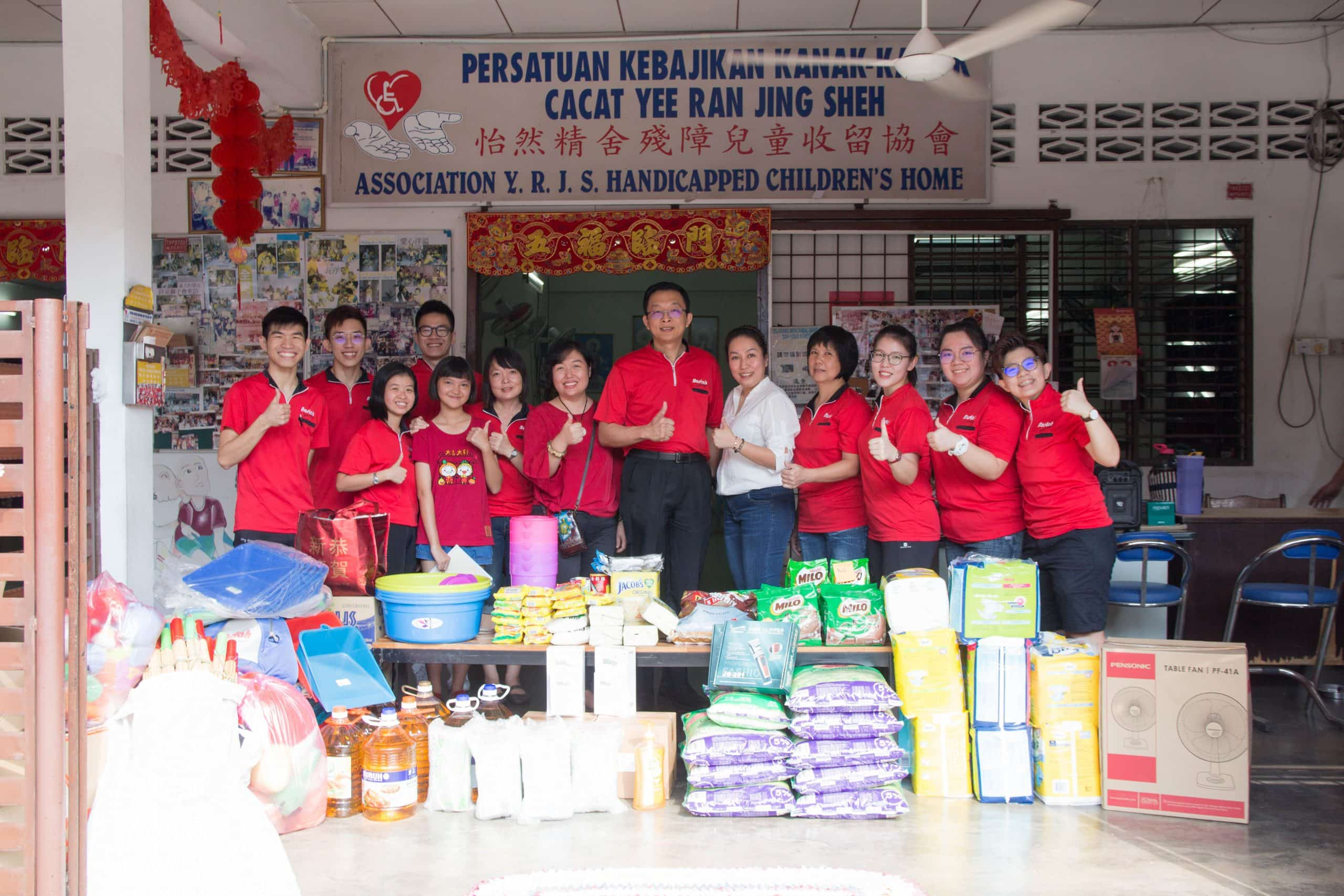 2019 CSR Activity at Yi Ran Jing She